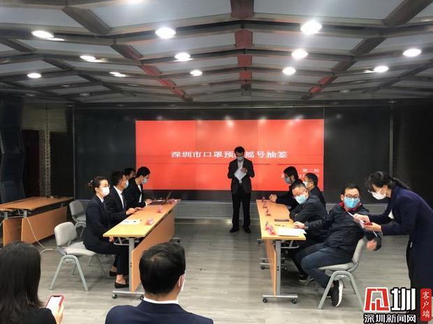 深圳向市民每日发放20万只免费口罩 深圳公证处提供公证服务