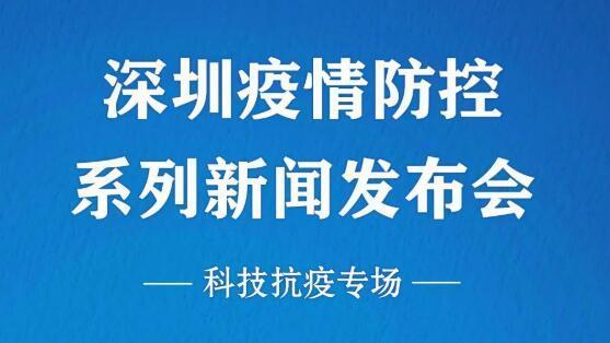 深新早点 | 深圳离婚率爆涨?并不属实!市民政局:即日起扩大婚姻登记预约量(语音播报)