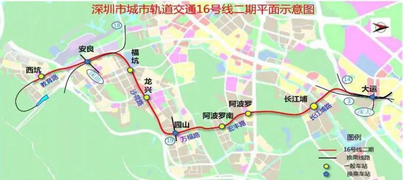 深新早点丨 深圳地铁16号线将南延到西坑,还可换乘深汕城际(语音播报)
