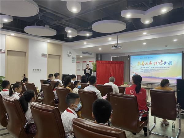 倡导全民阅读 罗湖积极打造学习型书香社区