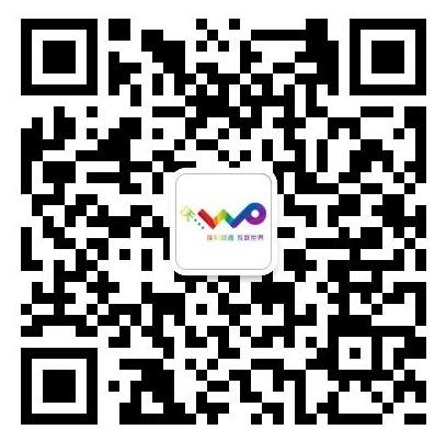 扫码查看深圳联通优惠信息!