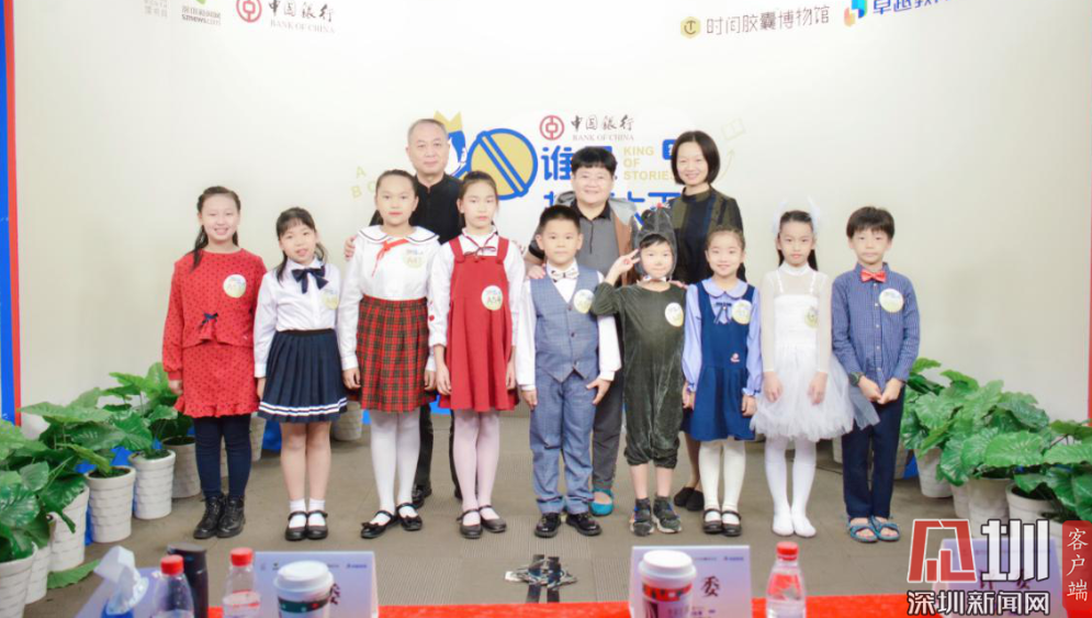 故事大王|中行专场海选成功举行,入选深圳市复赛名单新鲜出炉!