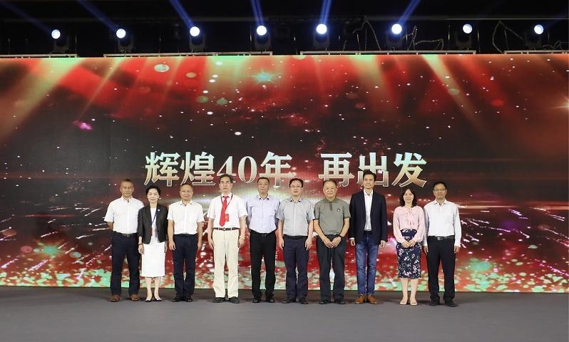 """深圳商业40年成就回顾及未来展望活动启动"""""""