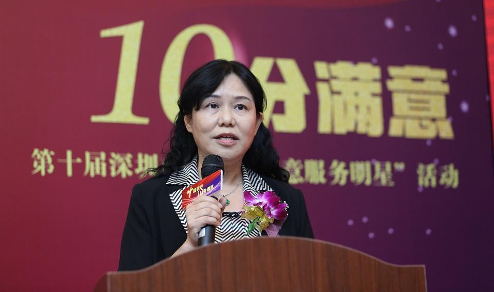 深圳市总工会基层组织建设和经济工作部调研员潘洋宣读结果通报文件