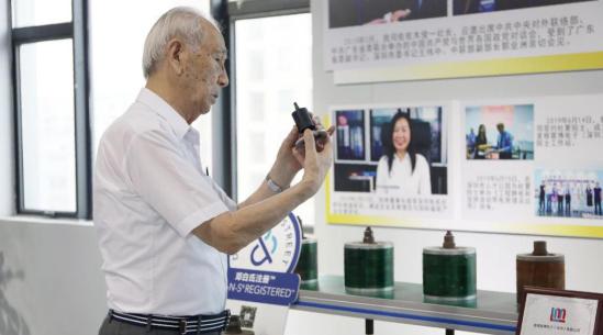 第一期丨佐佐木俊一:深圳是引领改革开放,推进市场经济的主角