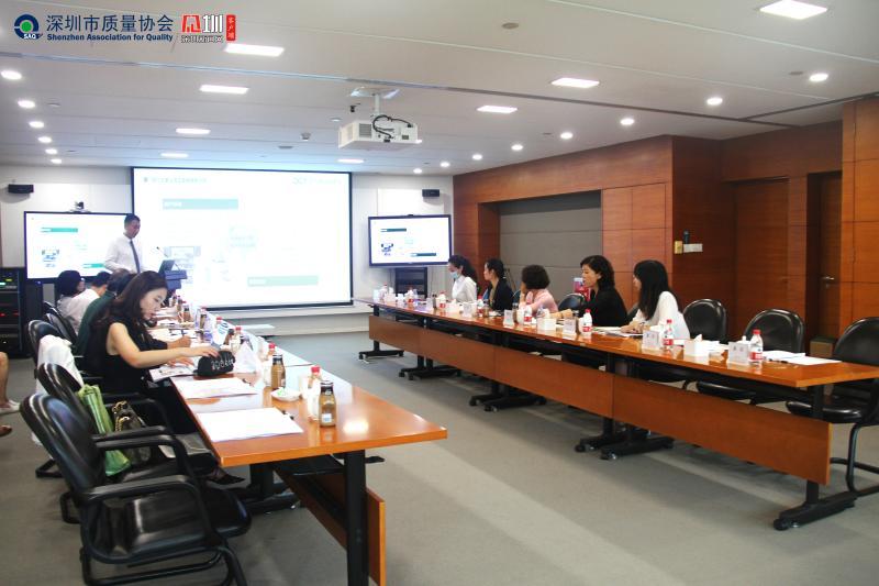 第十一届顾客满意服务明星活动评审团在华侨城物业