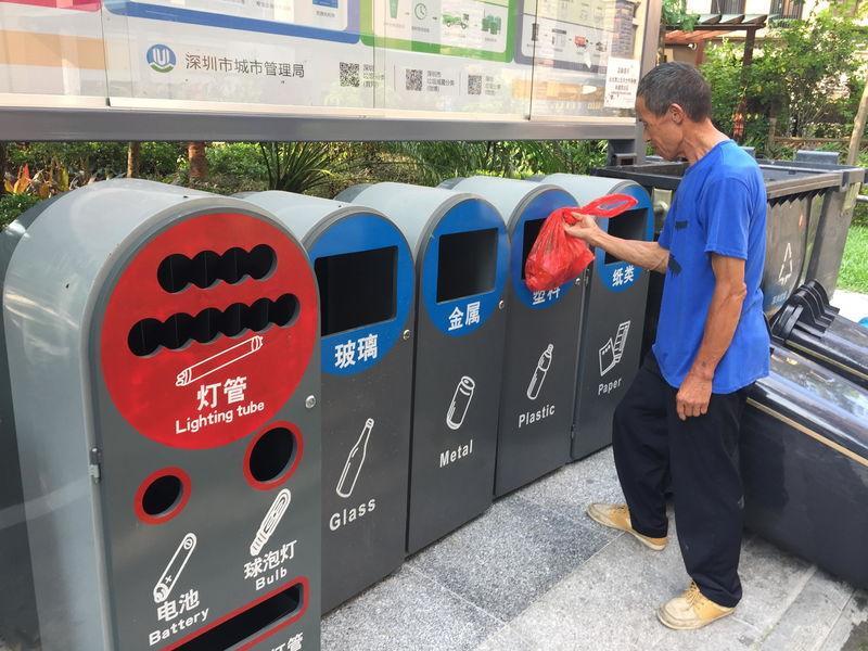 """市民担心垃圾分类""""繁琐、不环保"""",官方回应了"""