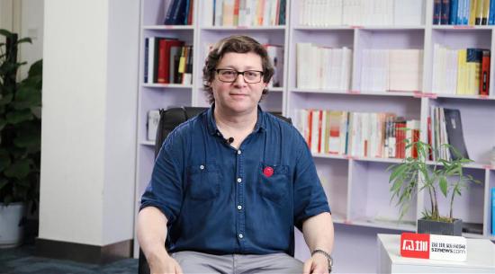 第十五期   Alexander Kurganov:深圳需继续加强科研投入,打造世界一流教育