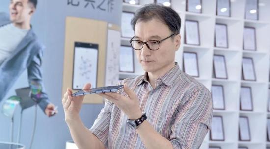 """第二十九期   Cheol Woo Park:引领创新设计,产品用户遍布全球,但他对深圳""""一见钟情"""""""