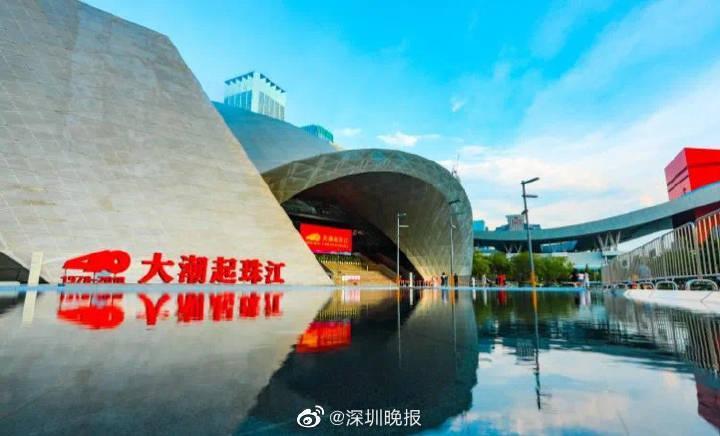 深圳改革开放展览馆(莲花街道)