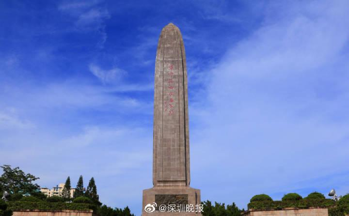 深圳革命烈士陵园(梅林街道)