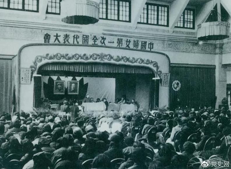 【党史百年·天天读】3月24日