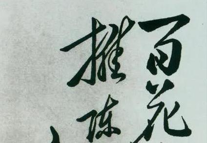【党史百年·天天读】4月3日