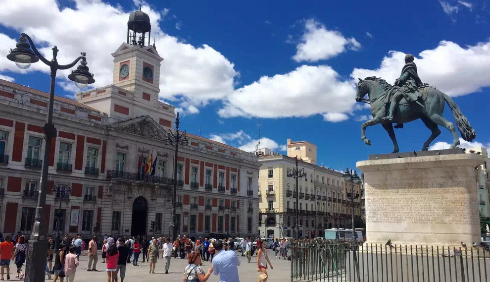 奇观天下|一个世纪的遗产!打卡历史底蕴和艺术气息于一身的马德里