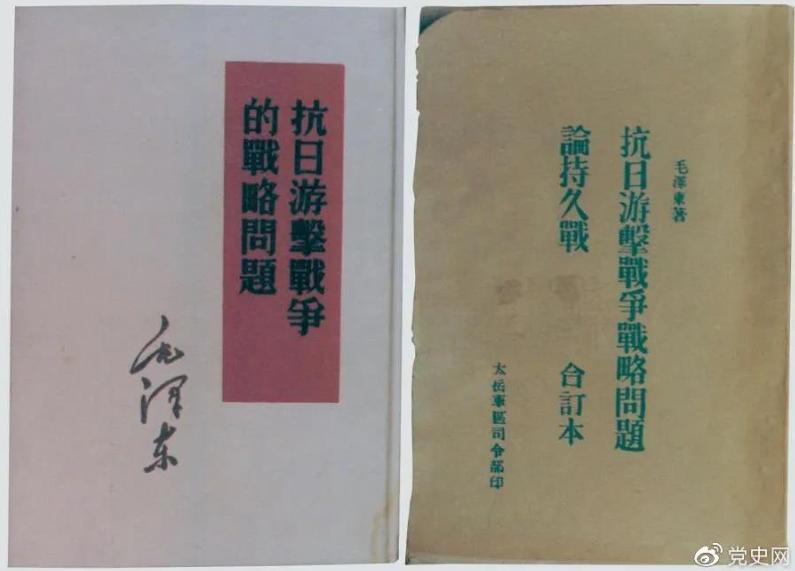 【党史百年·天天读】5月6日