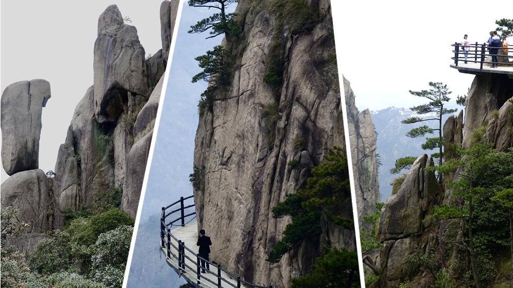 奇观天下|走进世界地质公园 多种地貌让九华山千姿百态
