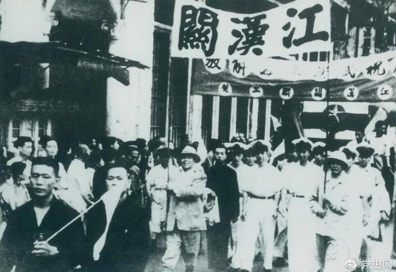 【党史百年·天天读】5月17日