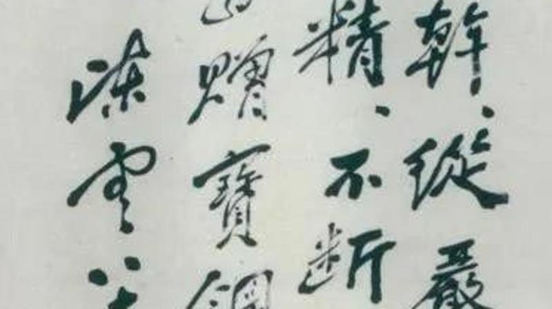 【党史百年·天天读】5月18日