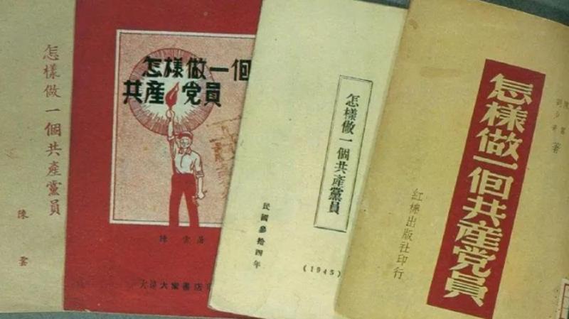 【党史百年·天天读】5月31日