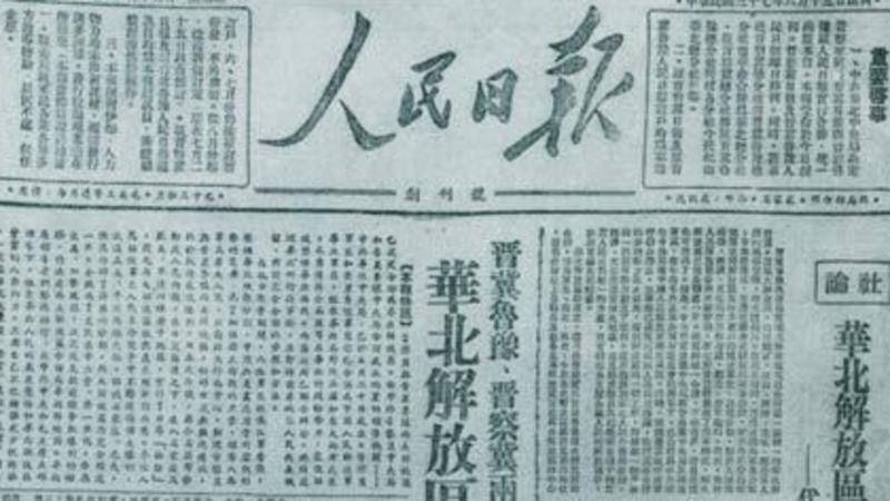 【党史百年·天天读】6月15日