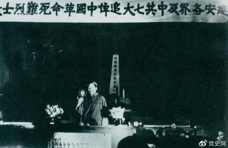 【党史百年·天天读】6月17日
