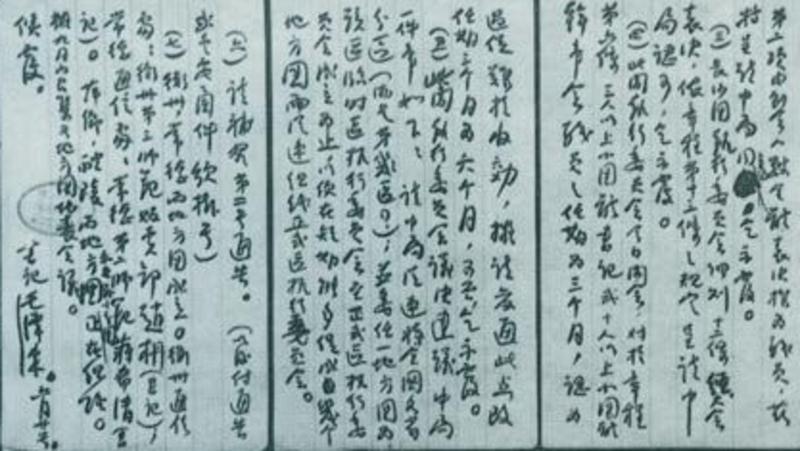 【党史百年·天天读】6月20日